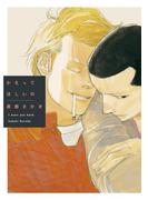かえってほしいの(onBLUE comics)