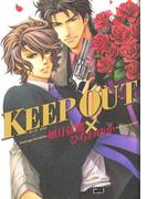 KEEP OUT(10)(ルチルコレクション)