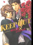 KEEP OUT(15)(ルチルコレクション)