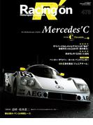 Racing on No.478(Racing on)