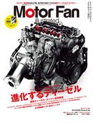 Motor Fan illustrated Vol.107(Motor Fan別冊)