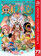 ONE PIECE カラー版 72(ジャンプコミックスDIGITAL)
