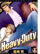 【1-5セット】Heavy-Duty