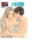 【6-10セット】BL恋愛専科 vol.7メガネ