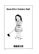 【全1-2セット】Beautiful Golden Ball