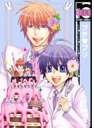 【全1-16セット】プチプリ(ビーボーイコミックス)