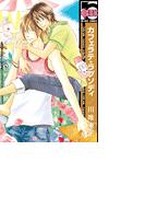 【11-15セット】カフェラテ・ラプソディ(ビーボーイコミックス)