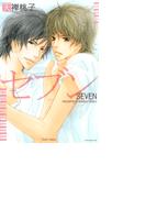 【全1-8セット】セブン(ミリオンコミックス CRAFT Series)