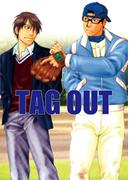 【1-5セット】TAG OUT(ドルチェシリーズ)