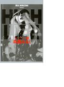 【16-20セット】まんがグリム童話 ハイ・ライフ ~優雅でセクシーな王女と王子~