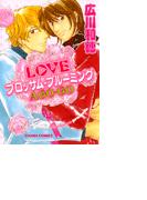 【6-10セット】LOVE ブロッサム・ブルーミング A GO-GO(Chara comics)