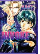 【6-10セット】INVOKE(ショコラコミックス)