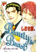 【6-10セット】BEAUTY&BEAST