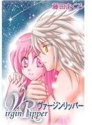 【6-10セット】ヴァージンリッパー【高画質コマ】(フレイヤコミックス)