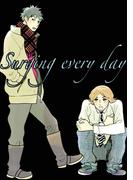 【全1-2セット】Surging every day(BL★オトメチカ)