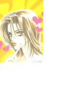 【全1-4セット】恋する脳髄-モヤ編-