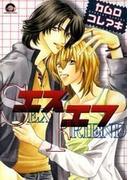 【11-15セット】エスエフ SEX FRIEND(GUSH COMICS)