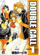 【6-10セット】DOUBLE CALL(GUSH COMICS)