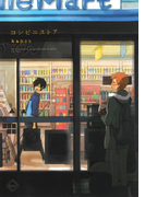【6-10セット】コンビニストア(ふゅーじょんぷろだくと)