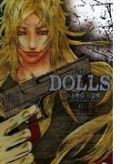 【6-10セット】DOLLS(ドールズ)(ZERO-SUMコミックス)