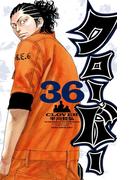 【36-40セット】クローバー(少年チャンピオン・コミックス)