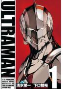 【全1-8セット】ULTRAMAN(ヒーローズコミックス)