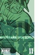 【11-15セット】緑山高校