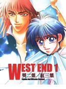 【1-5セット】WEST END