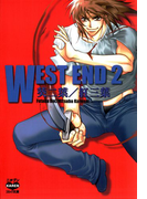 【31-35セット】WEST END