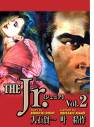 The Jr(2)