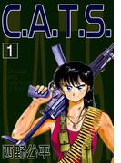 【全1-2セット】C.A.T.S.