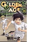 【11-15セット】GOLDEN★AGE(少年サンデーコミックス)