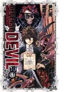【全1-10セット】DEFENSE DEVIL(少年サンデーコミックス)
