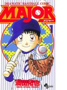 【1-5セット】MAJOR(少年サンデーコミックス)