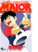 【6-10セット】MAJOR(少年サンデーコミックス)