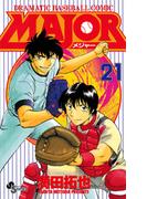 【21-25セット】MAJOR(少年サンデーコミックス)