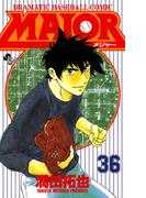 【36-40セット】MAJOR(少年サンデーコミックス)