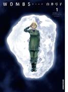 【全1-5セット】WOMBS(IKKI コミックス)