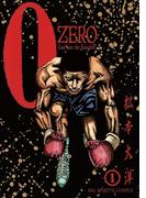 【全1-2セット】ZERO(ゼロ)(ビッグコミックス)