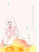 【全1-2セット】ゆびのわものがたり(フィールコミックス)