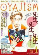 月刊オヤジズム 2014年 Vol.4(ソルマーレ編集部)