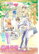 シア vol.18(シア)