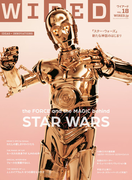 WIRED VOL.18