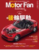 Motor Fan illustrated Vol.108(Motor Fan別冊)