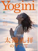 Yogini Vol.48