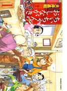 【全1-7セット】ちぃちゃんのおしながき 繁盛記