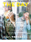 THE DAY No.13 2015 Autumn Issue(サンエイムック)