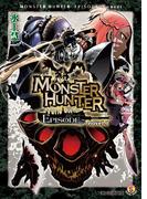 【全1-5セット】モンスターハンター EPISODE~ novel(ファミ通文庫)