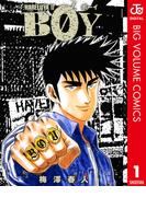 【1-5セット】BOY(ジャンプコミックスDIGITAL)