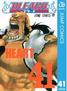 【41-45セット】BLEACH モノクロ版(ジャンプコミックスDIGITAL)